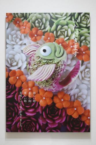 19_04_shigeta018
