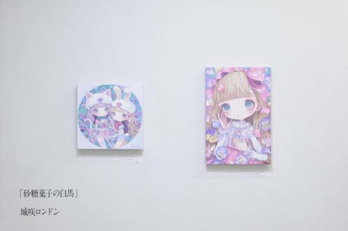 19_04_shirosaki015