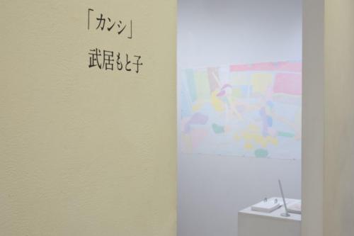 19_04_takesuke002