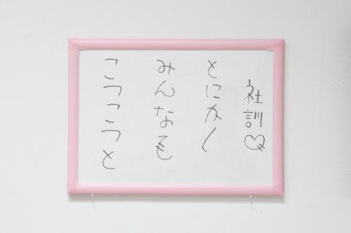 19_04_tomiko056