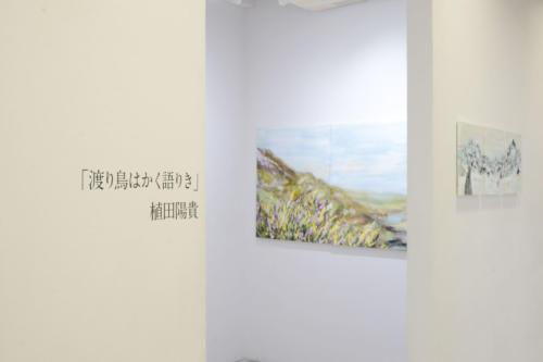 19_05_ueda002