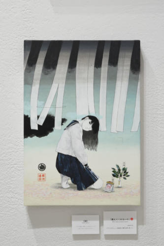 19_05_yoshida025