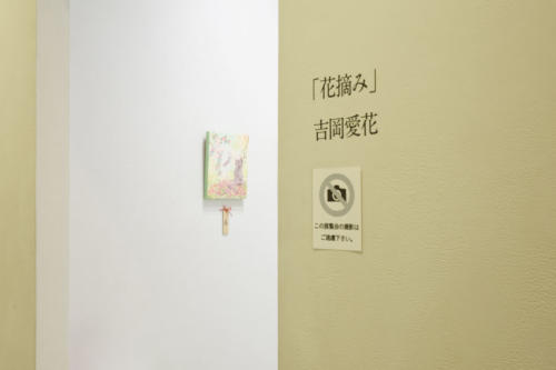 19_05_yoshioka002