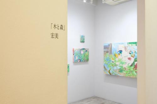 19_06_hiromi002