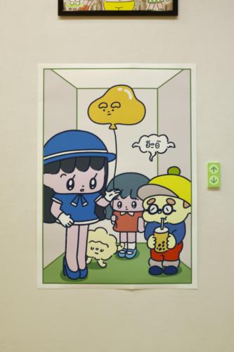 19_06_nakayoshi018
