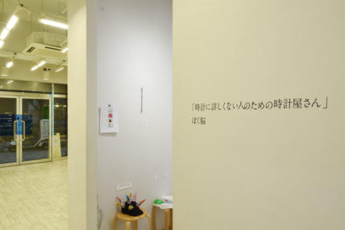 19_07_bokunou002