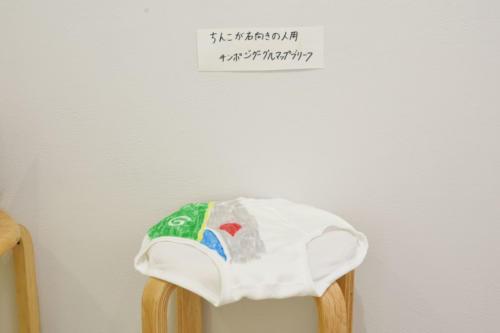 19_07_bokunou021