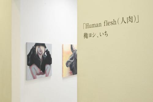 19_07_fuman002