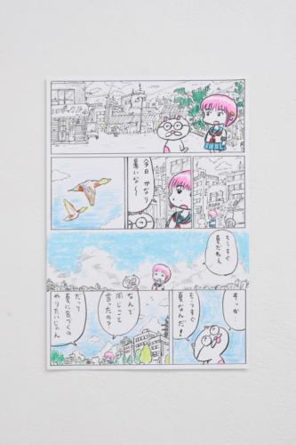 19_07_kazami030