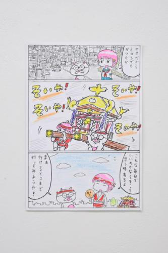 19_07_kazami036