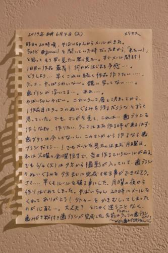 19_07_kowairakko022