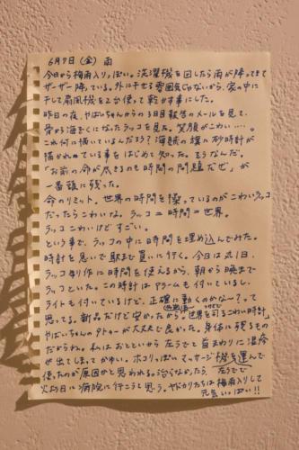 19_07_kowairakko029