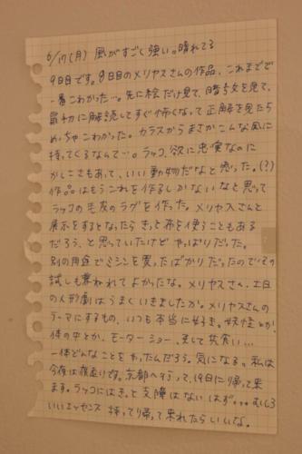19_07_kowairakko060