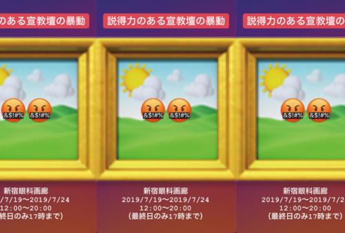 19_07_settokuryoku001