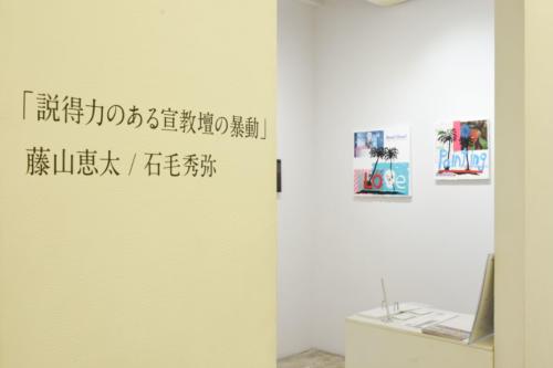19_07_settokuryoku002
