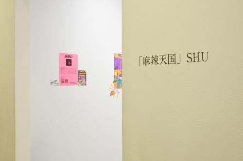 19_07_shu002