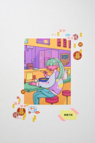 19_07_shu019