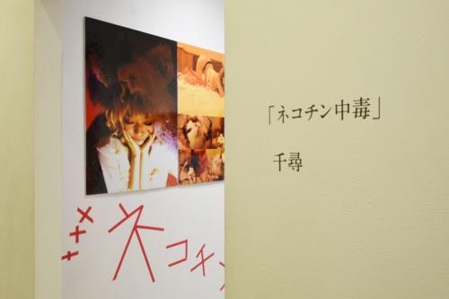 19_08_chihiro002