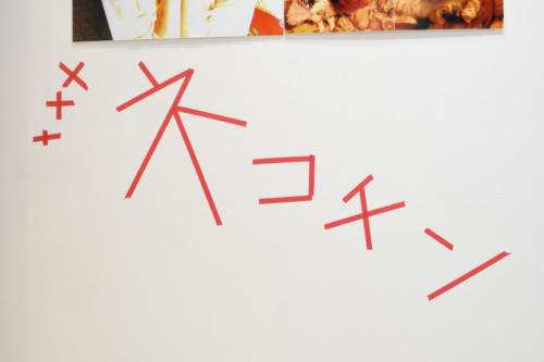 19_08_chihiro020