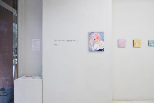 19_08_samehoshi005