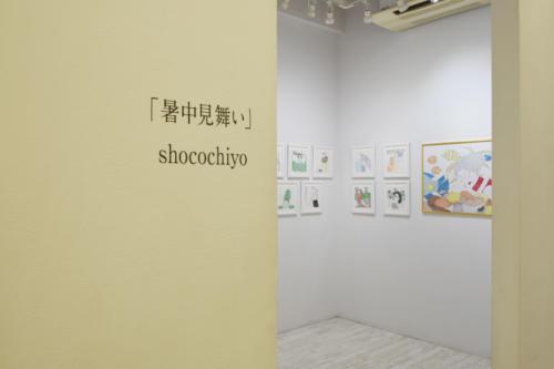 19_08_shocochiyo002
