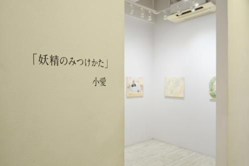 19_09_coai002