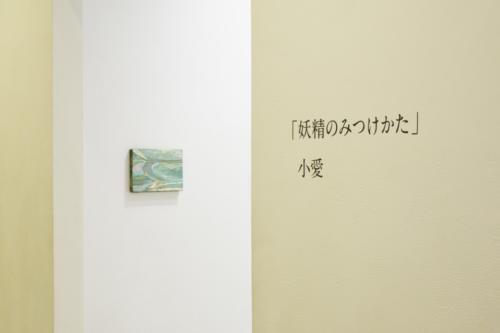 19_09_coai038