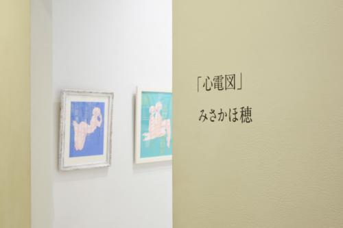 19_09_misakahoho002