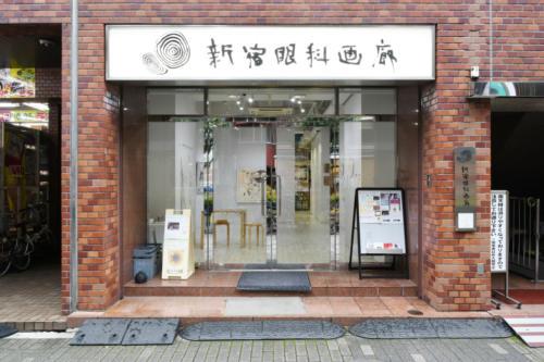 19_09_mitsuhoshi045