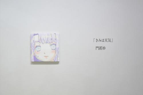 19_09_monma012