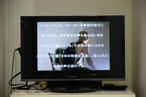 19_10_maeda058