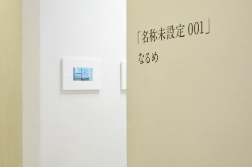 19_10_narume002