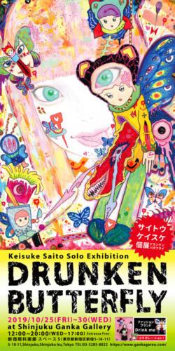 19_10_saitoukeisuke001