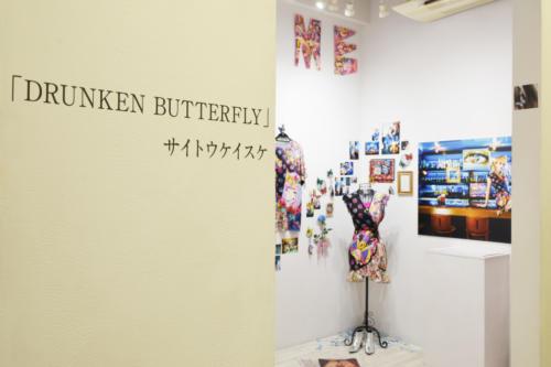 19_10_saitoukeisuke002