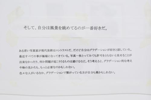 19_11_funyuu020