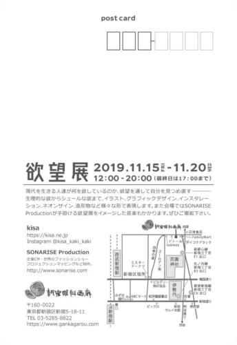 19_11_kisa002