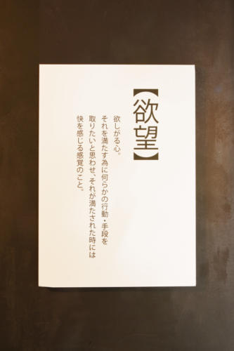 19_11_kisa008