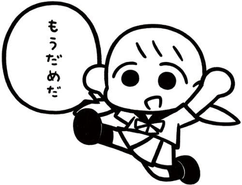 19_11_suzukiharuka001