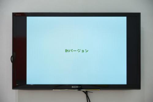 19_11_suzukiharuka068