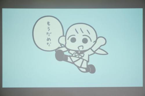 19_11_suzukiharuka099