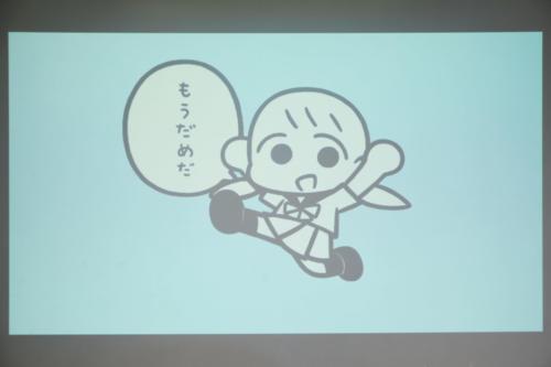 19_11_suzukiharuka100