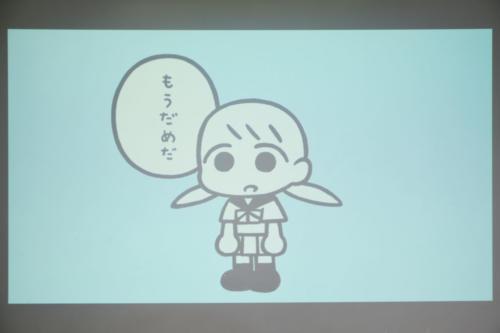 19_11_suzukiharuka101