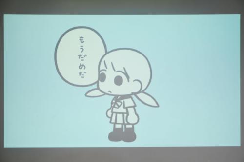 19_11_suzukiharuka102