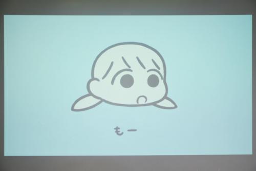 19_11_suzukiharuka110