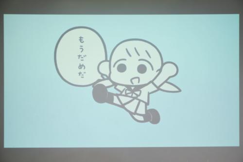 19_11_suzukiharuka111