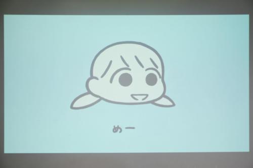 19_11_suzukiharuka116