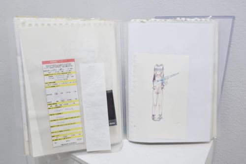 19_12_kudouakari021