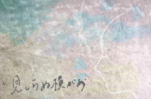 202105_misiranuyokogao001