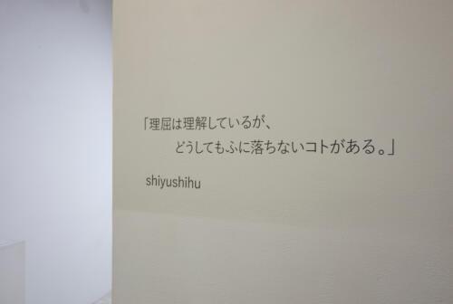 202105_shiyushifu003