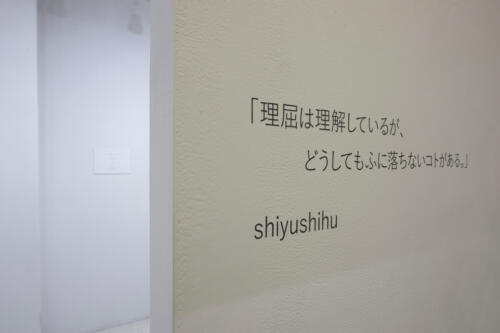 202105_shiyushifu004